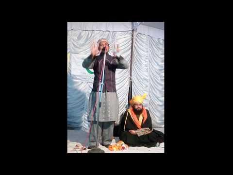 Ambar mushahidi naat... bo mera nabi mera nabi