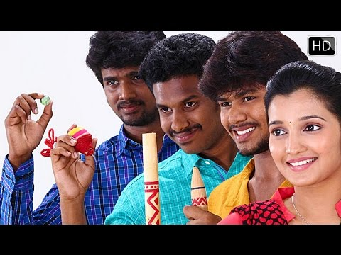 Upcoming Tamil Movie Gilli Bambaram Goli   Tamil Movie 2015 video