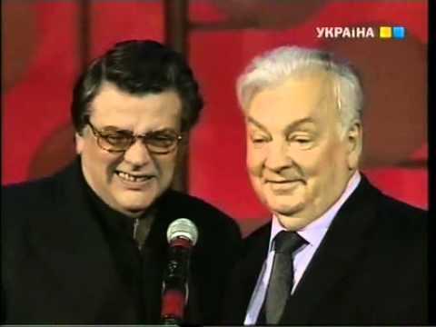 Александр Ширвинд, Михаил Державин - Симпозиум