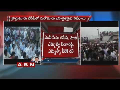 Clash Between Tdp Leaders in Proddatur