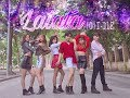 [KPOP IN PUBLIC CHALLENGE] (G)I-DLE ((여자)아이들) _ LATATA( INTRO+OUTTRO) Dance Cover By VENUS.S