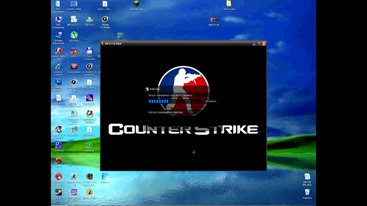 Counter-Strike Архив сайта Как сделать голосовые 39
