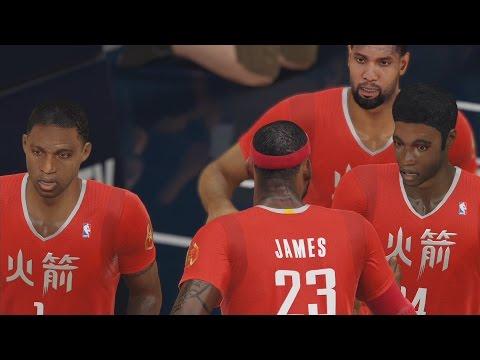 NBA 2K15 PS4 My Team - Rare On Ball Defense