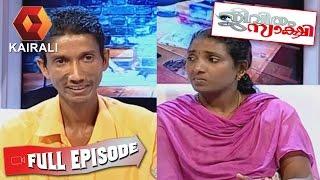 Jeevitham Sakshi: Story of Sheena | 6th January 2015 | Full Episode