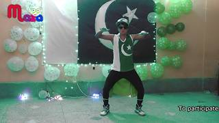 Download Pakistan National Anthem Robotic Dance By Aman Joni  2017   Maza99 3Gp Mp4
