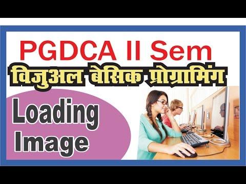 PGDCA II Sem VB Net Loading Images