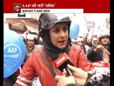 Gul Panag campaigns for AAP on Bullet