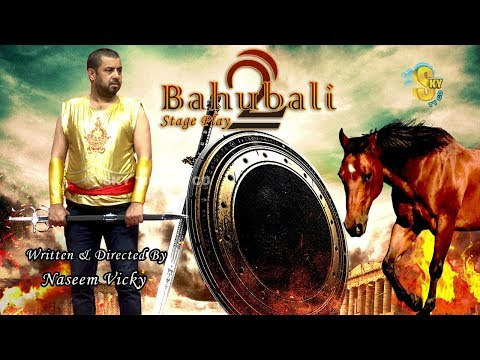 Bahubali 2 New Pakistani Punjabi Stage Drama Full Comedy Play 2018
