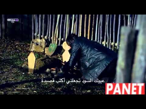 مسلسل وادي الذئاب الجزء الثامن مدبلج الحلقة 20