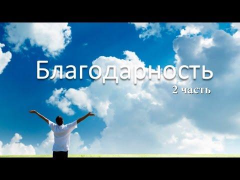 Лекарство от депрессии, или Недовольная вера. Часть 2. Алексей Шиповский, Максим Максимов