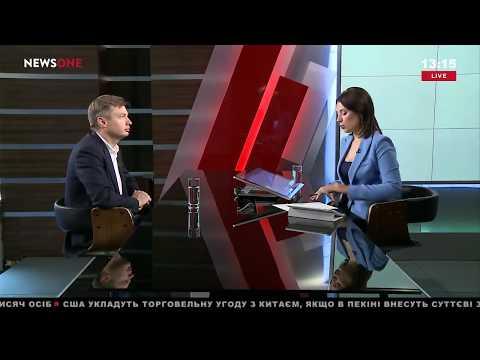 """Сидір Кізін про саміт Трампа й Путіна та можливий розвиток подальших подій в етері каналу """"NewsOne"""""""