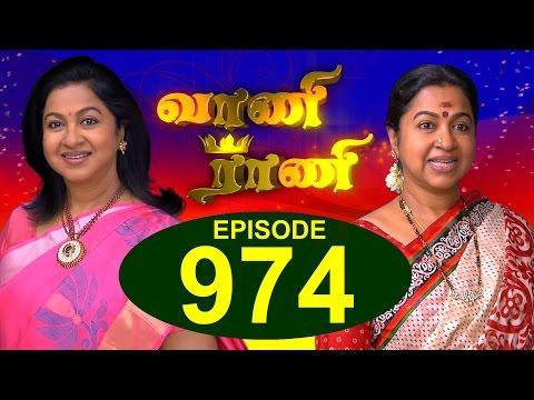 Vaani Rani - Episode 974 10/06/2016 thumbnail