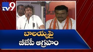 BJP : Balakrishna must apologise to Modi || Chandrababu Deeksha