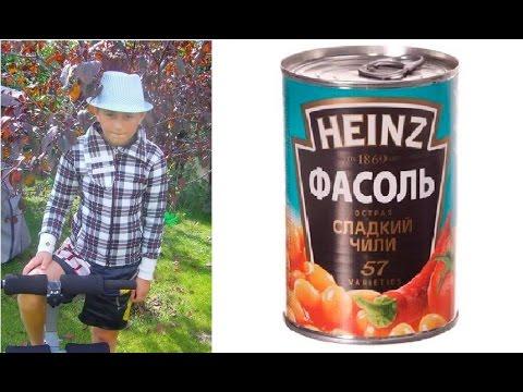 (передача тестеры точка ру ) пробую фасоль Heinz (хаинц ) сладкий  чили