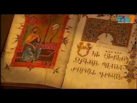 ՀԱՅՈՑ ԼԵԶՈՒ - ARMENIAN LANGUAGE