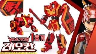 GEO MECHA BEAST GUARDIAN LeoKhan NumberOne YoungToys New Series Robot Solid Beast Transformation
