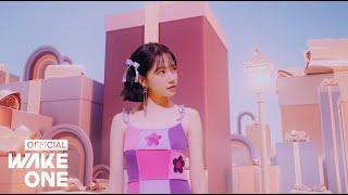 Download lagu 조유리(JO YURI) 'GLASSY' MV