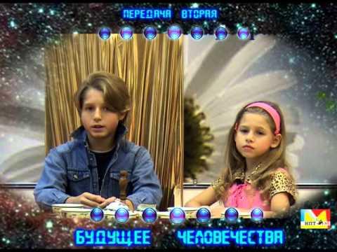 Дети Индиго о Конце света. Будущее Человечества. НПТМ Music Videos