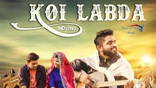Koi Labda (Full ) | Parry Moun | Latest Punjabi Songs 2018 | Ankit Maratha, Pallavi Sharma