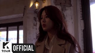 Mv Jang Hee Young 장희영 A Woman Like This 이런 여자