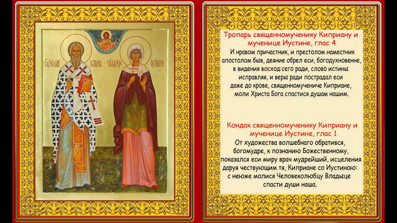 Сильная молитва и заговоры от сглаза и порчи