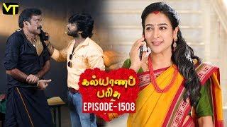 KalyanaParisu 2 - Tamil Serial | கல்யாணபரிசு | Episode 1508 | 19 February 2019 | Sun TV Serial