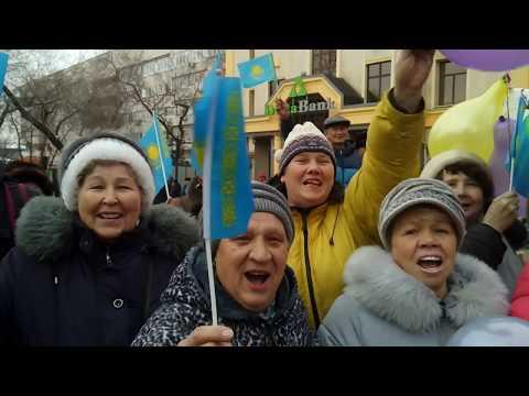 Универсиада - 2017 - Алматы