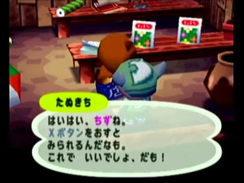 SirClud- Animal Crossing+ (Japan) Video Journal 1: Moving into town