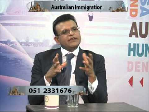 Mr Rizwan Ul Haque Australian immigration consultant mara agent part 6