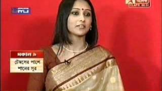 Download Ganer Tori @ Star Ananda with Arjun, Mimi, Gaurav and Sunny 3Gp Mp4