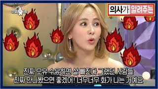 '20kg 감량 - 김지우!!' (feat. 출산후 다이어트) 의사가 알려주는 김지우 다이어트