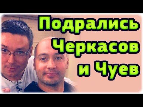Дом-2 Новости ♡ Эфир 23 мая 2016 (23.05.2016) Раньше на 6 дней.