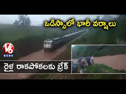 Train Stuck in Odisha's Rayagada After Tracks Submerge Due to Heavy Rains | V6 News
