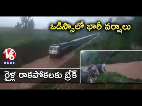 Train Stuck in Odisha's Rayagada After Tracks Submerge Due to Heavy Rains | V6 News