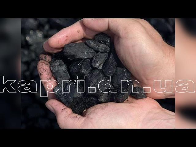 Связанная влага уголь