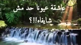 واحشنا يا رسول الله ماهر زين   Wahshna Ya Rasool Allah Maher zain   YouTube