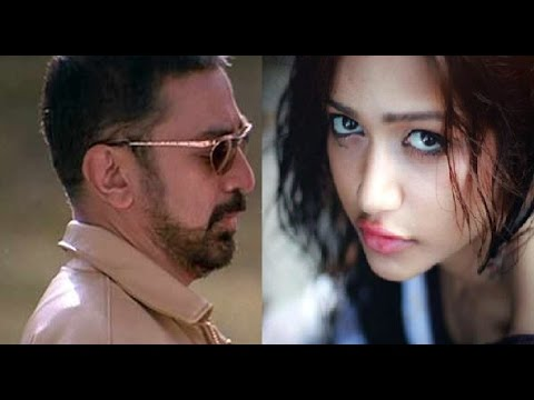 Kamal Hassan - Anaika Soti Share A Kiss In Thoongavanam'? | Hot Tamil Cinema News thumbnail