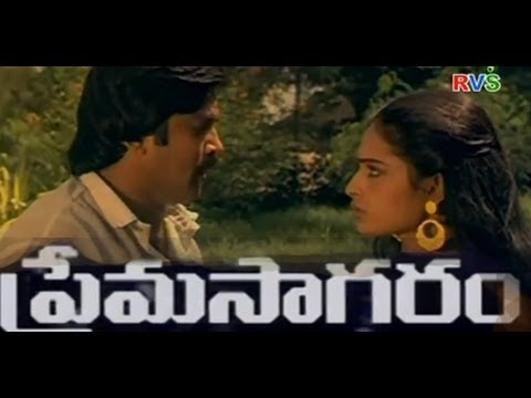Prema sagaram full telugu movie - Pandian,Seetha