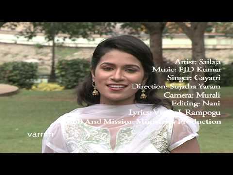 Telugu Christian Songs - Mila Mila (christmas Song) video