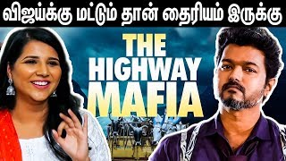 Suchitra S Rao Interview About The Highway Mafia