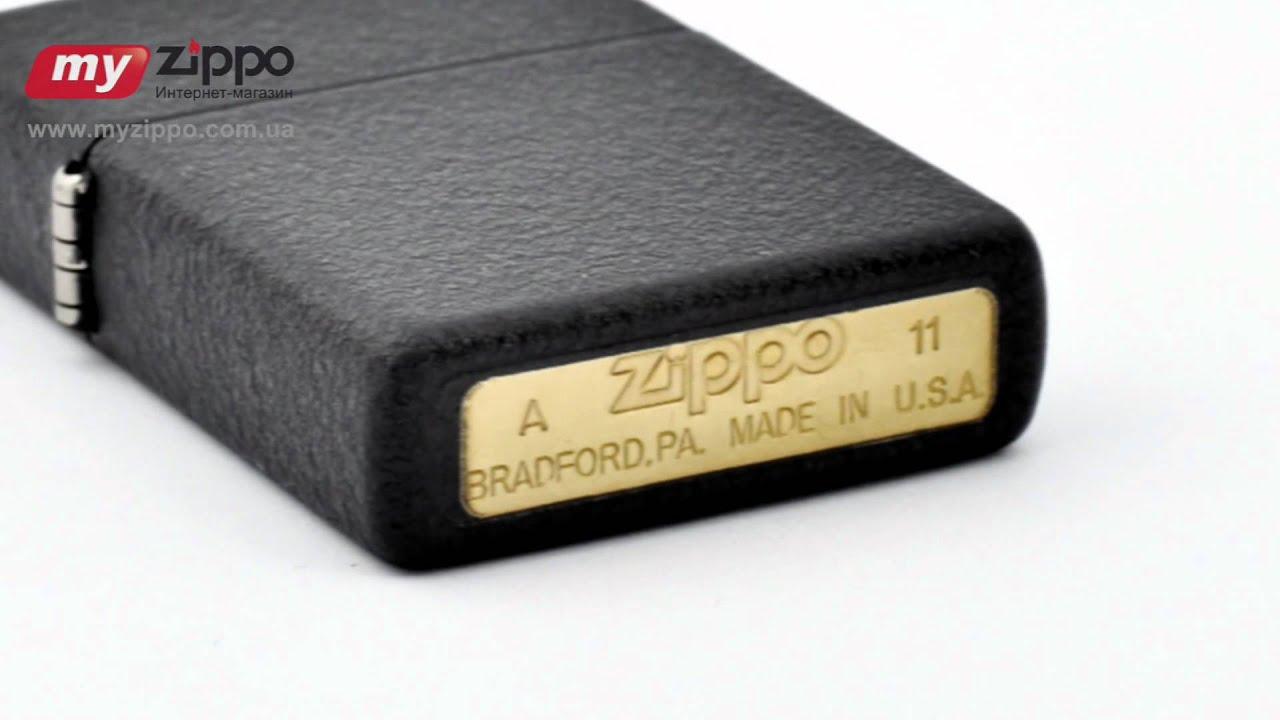 Зажигалка Zippo Black Crackle 236.