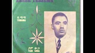 "Abebe Tessema - Ashasha biyew ""አሻሻ ብዬው"" (Amharic)"
