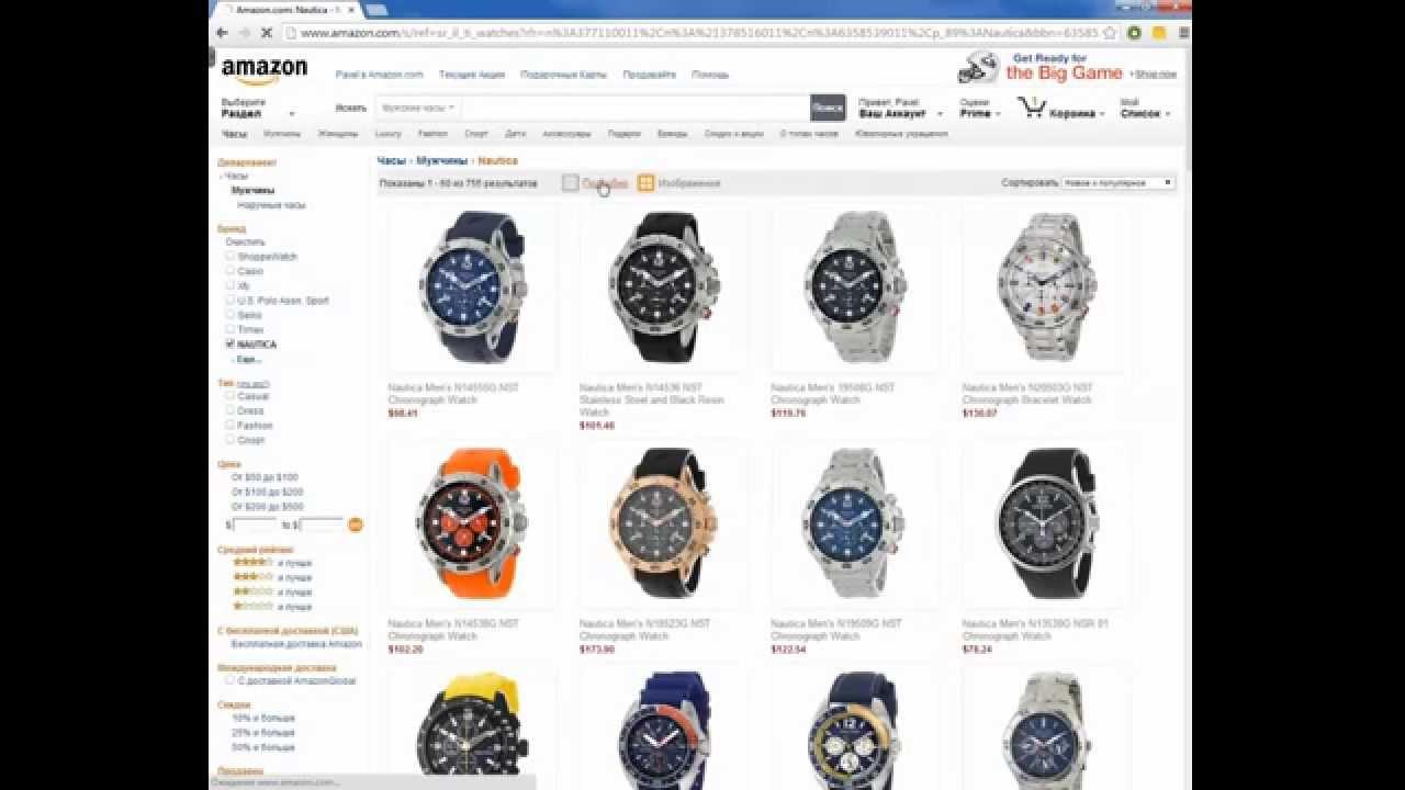 Амазон Сайт Одежды