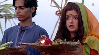 Chhathi Maai Ke Aarti Utara Bhojpuri Chhath Geet [Full Video Song] I Kripa Chhathi Maiya Ke