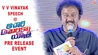 V V Vinayak Mind Blowing Speech At Achari America Yatra Pre Release Event