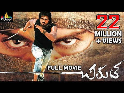 Chirutha Telugu Full Movie | Latest Telugu Full Movies | Ram Charan, Neha Sharma | Sri Balaji Video