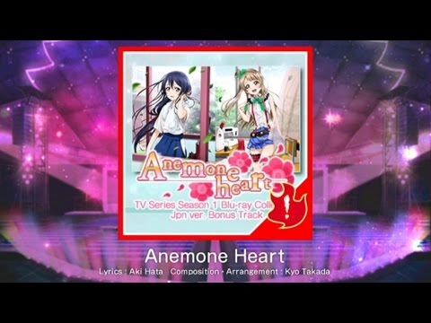 Love Live School Idol Project - Anemone Heart