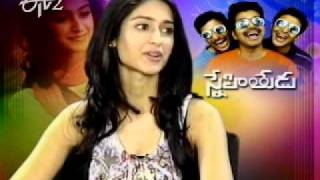 Snehitudu - Actress Ileana speaking about Snehitudu success Part 2