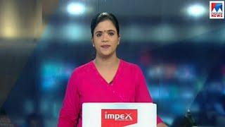 സന്ധ്യാ വാർത്ത | 6 P M News | News Anchor - Shani Prabhakaran | January 28, 2019