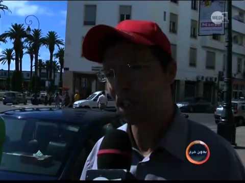 الاحتجاج عند المغاربة
